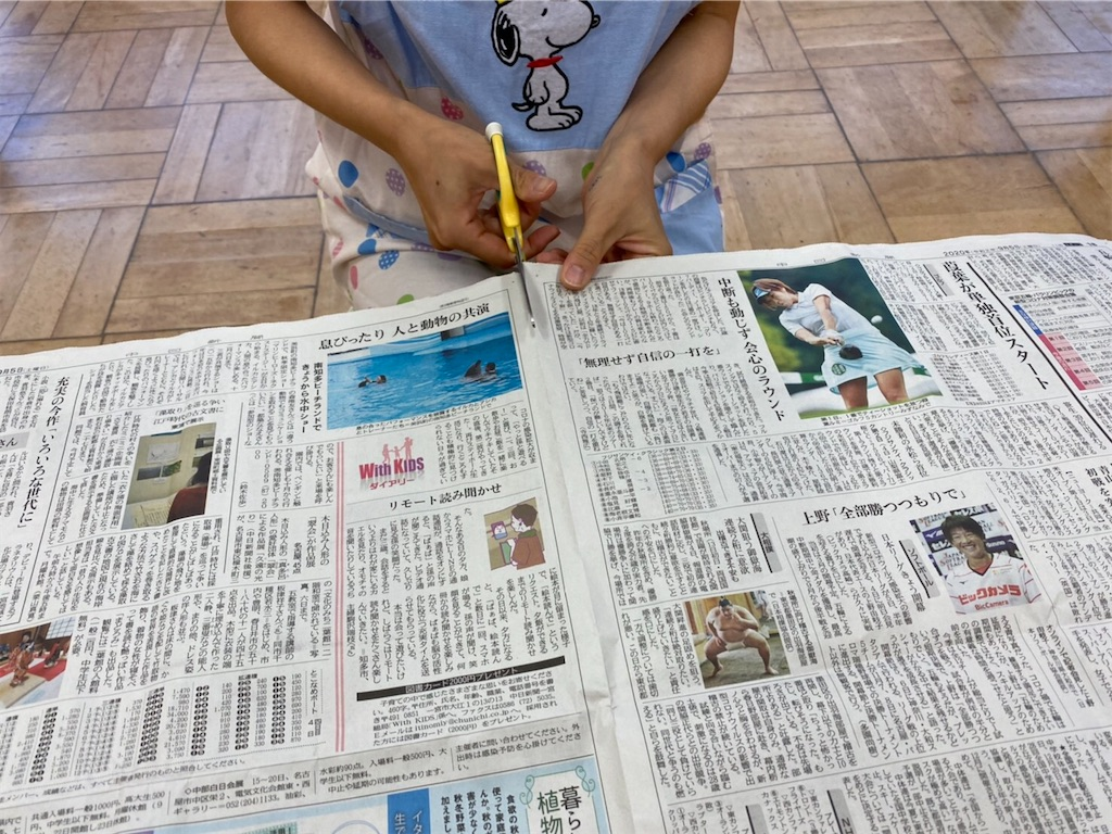 f:id:shigakkan-u-k:20200913184133j:image