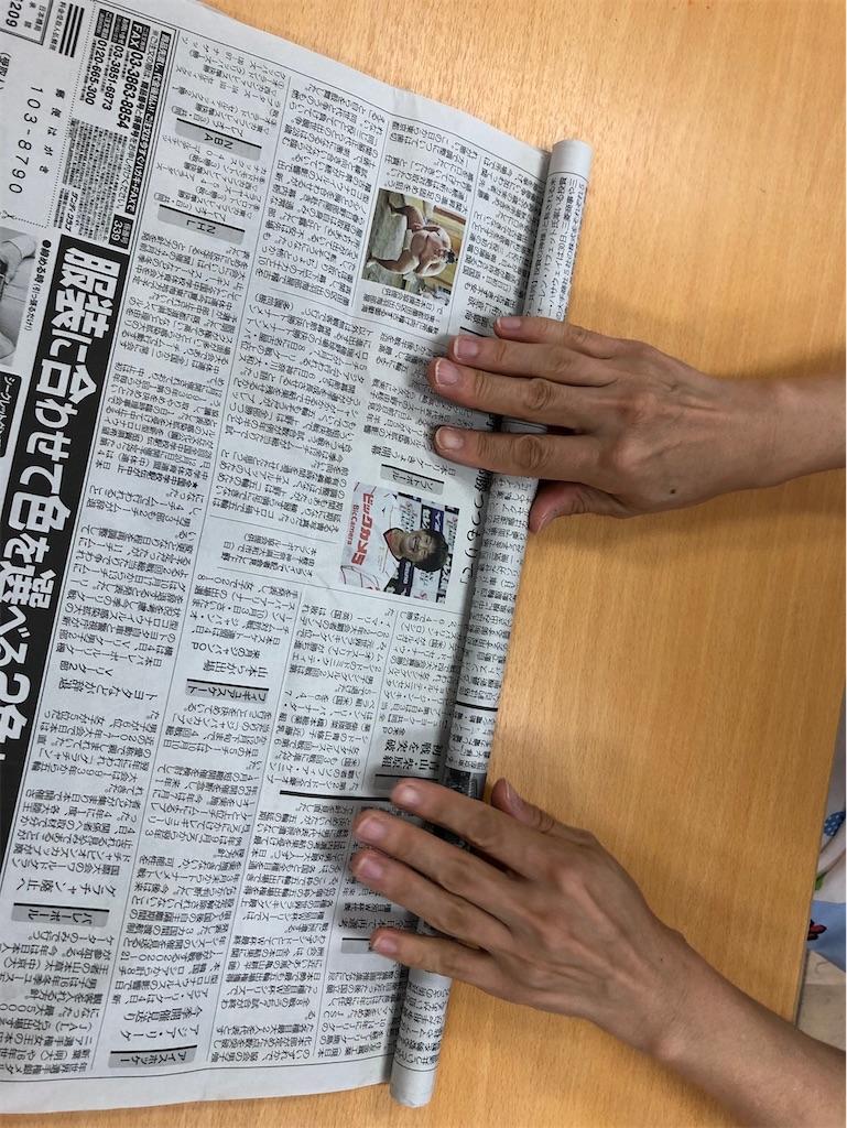 f:id:shigakkan-u-k:20200913184202j:image