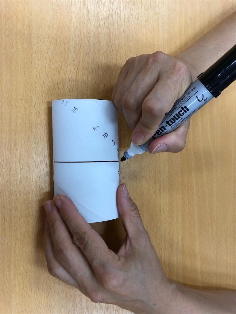 f:id:shigakkan-u-k:20200913184625j:image