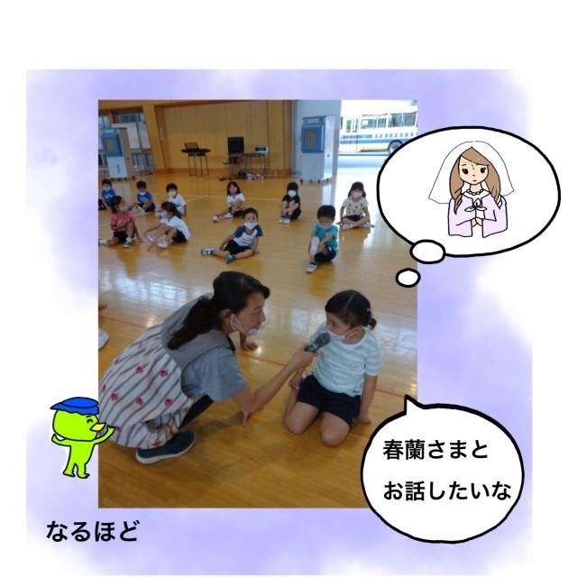 f:id:shigakkan-u-k:20200916192916j:image