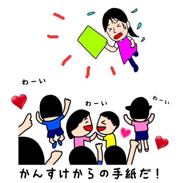 f:id:shigakkan-u-k:20200916192955j:image