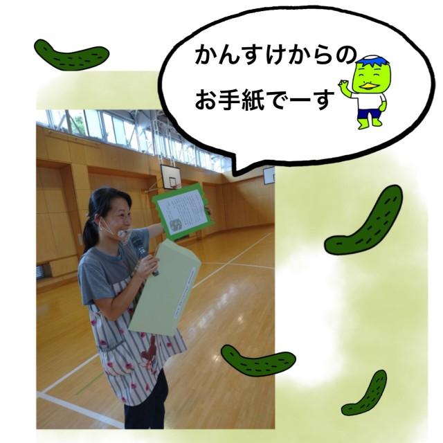 f:id:shigakkan-u-k:20200916193026j:image