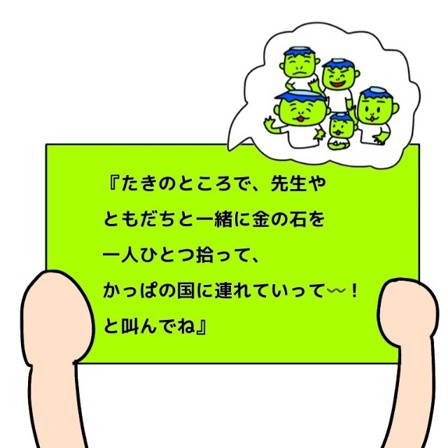 f:id:shigakkan-u-k:20200916193121j:image
