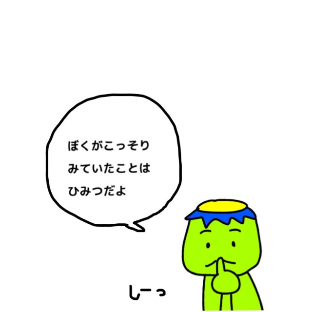 f:id:shigakkan-u-k:20200916193702j:image