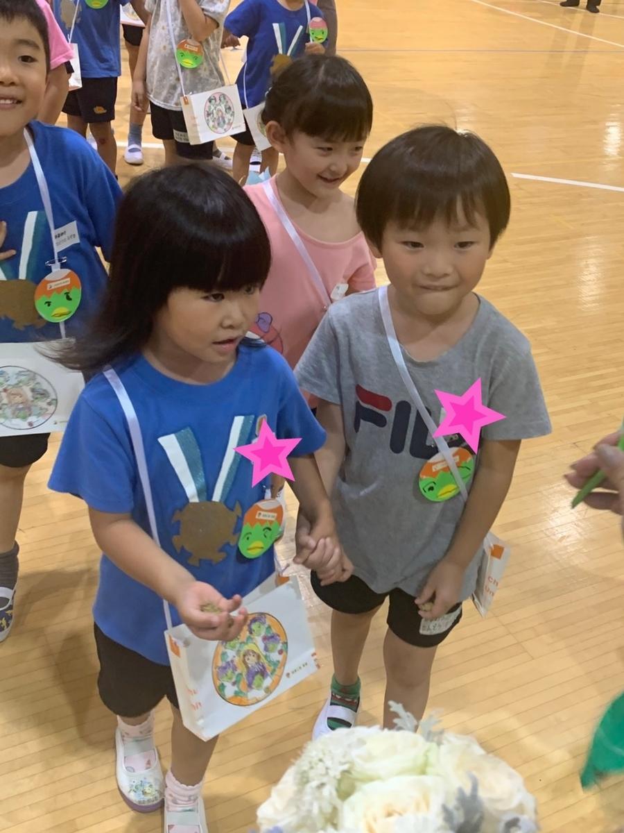 f:id:shigakkan-u-k:20200918202337j:plain
