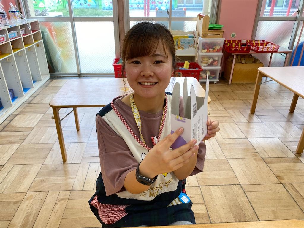f:id:shigakkan-u-k:20200926183405j:image