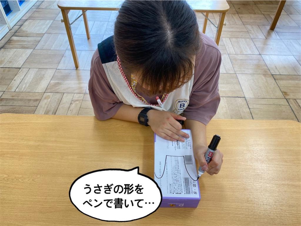 f:id:shigakkan-u-k:20200926183409j:image