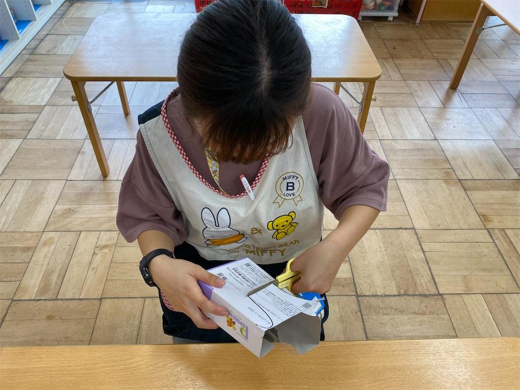 f:id:shigakkan-u-k:20200926183414j:image