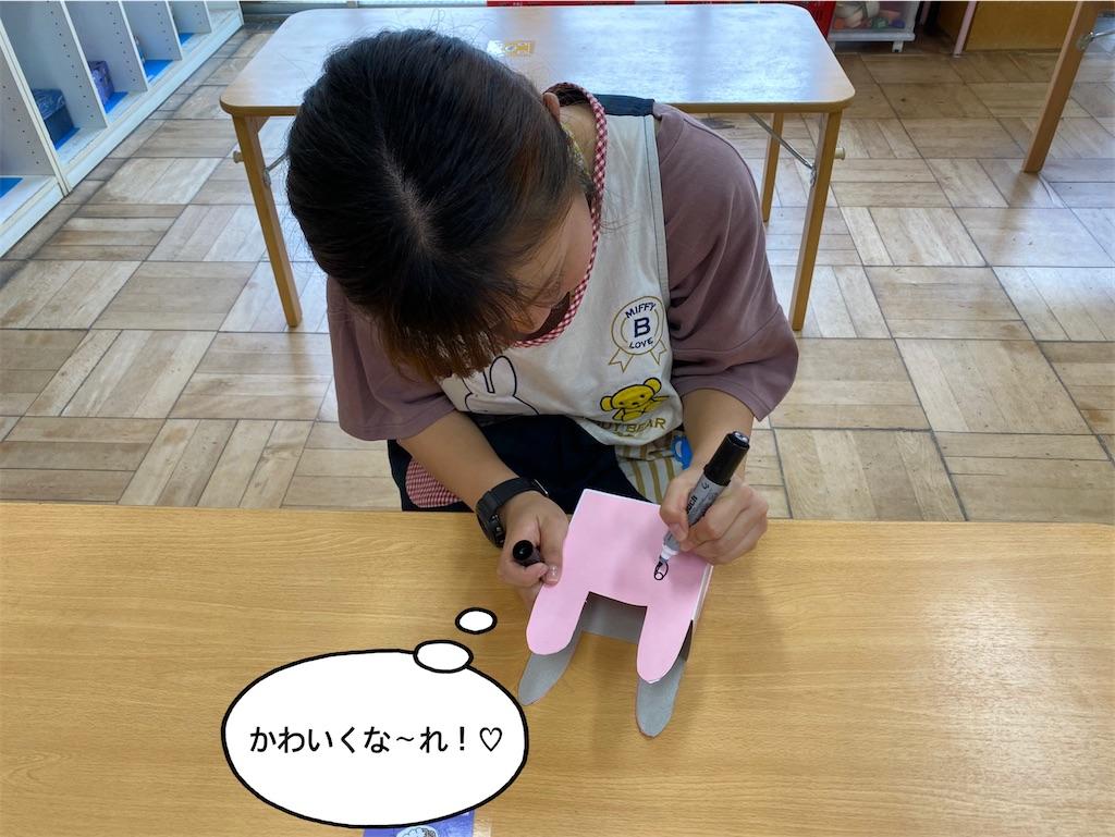 f:id:shigakkan-u-k:20200926183539j:image