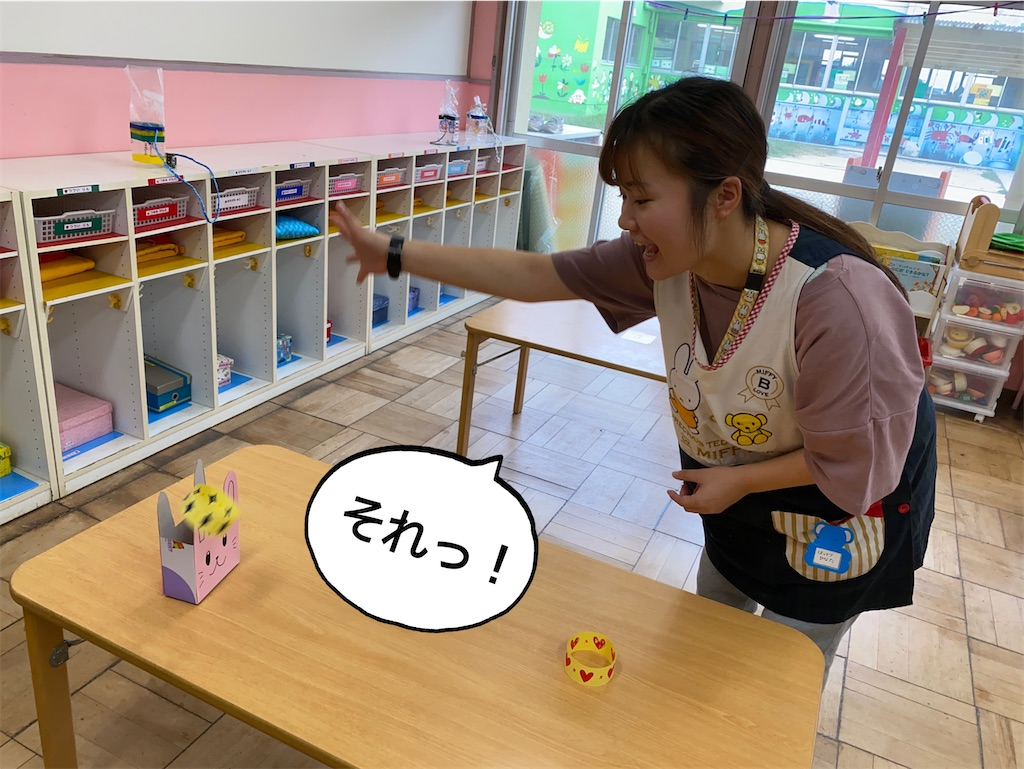 f:id:shigakkan-u-k:20200926183701j:image