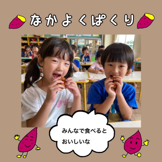 f:id:shigakkan-u-k:20201006140252j:plain
