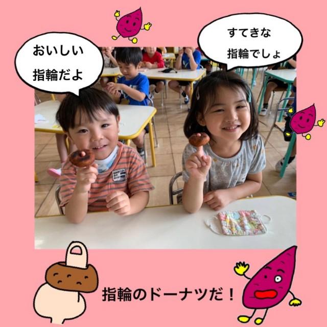 f:id:shigakkan-u-k:20201006140302j:image