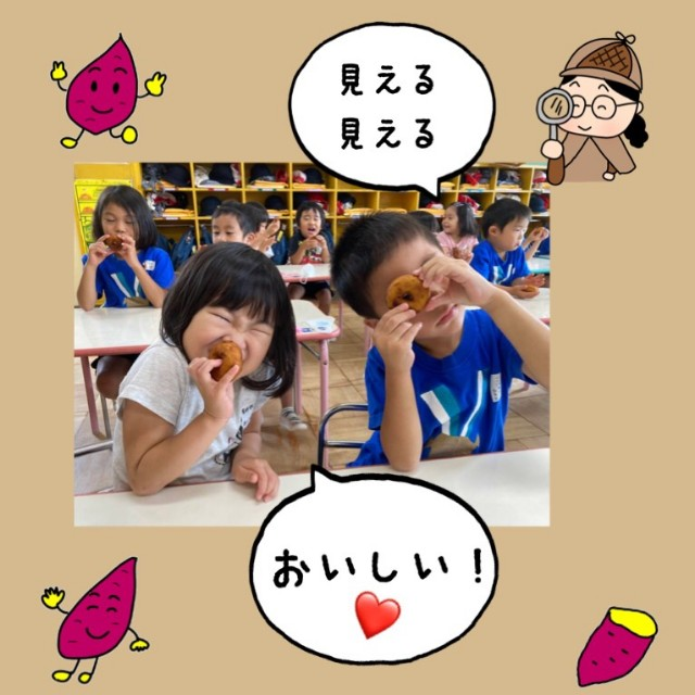 f:id:shigakkan-u-k:20201006140445j:image