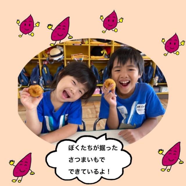 f:id:shigakkan-u-k:20201006140643j:image