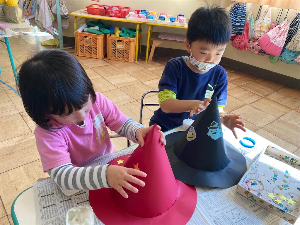 f:id:shigakkan-u-k:20201027113717j:image