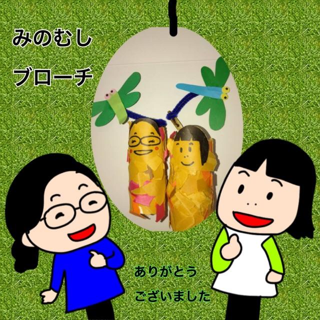 f:id:shigakkan-u-k:20201102165226j:image