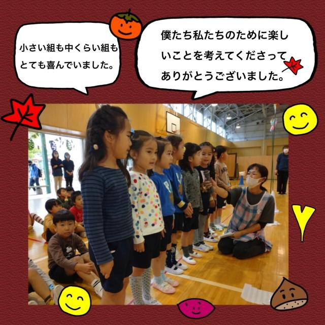 f:id:shigakkan-u-k:20201102165405j:image