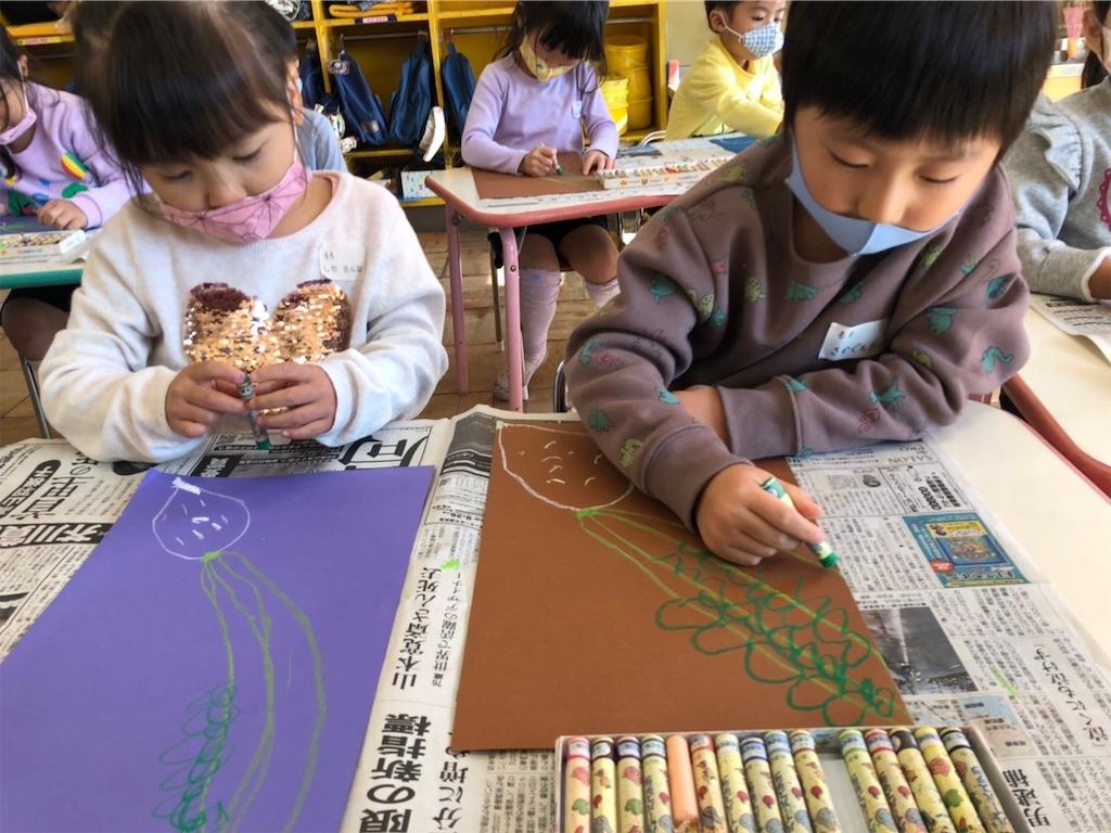 f:id:shigakkan-u-k:20201113143801j:image