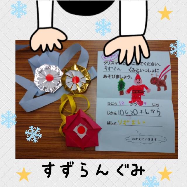 f:id:shigakkan-u-k:20201209185408j:image