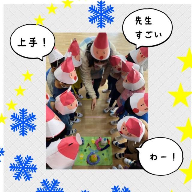 f:id:shigakkan-u-k:20201209185516j:image