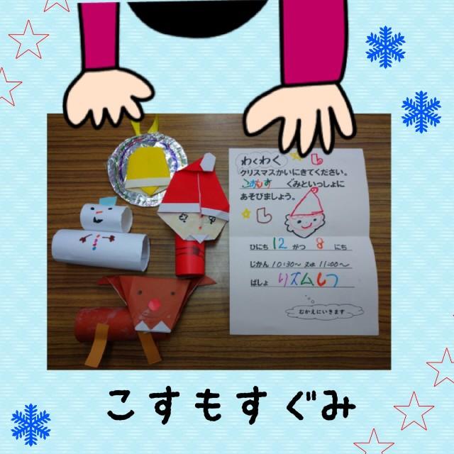 f:id:shigakkan-u-k:20201209185615j:image