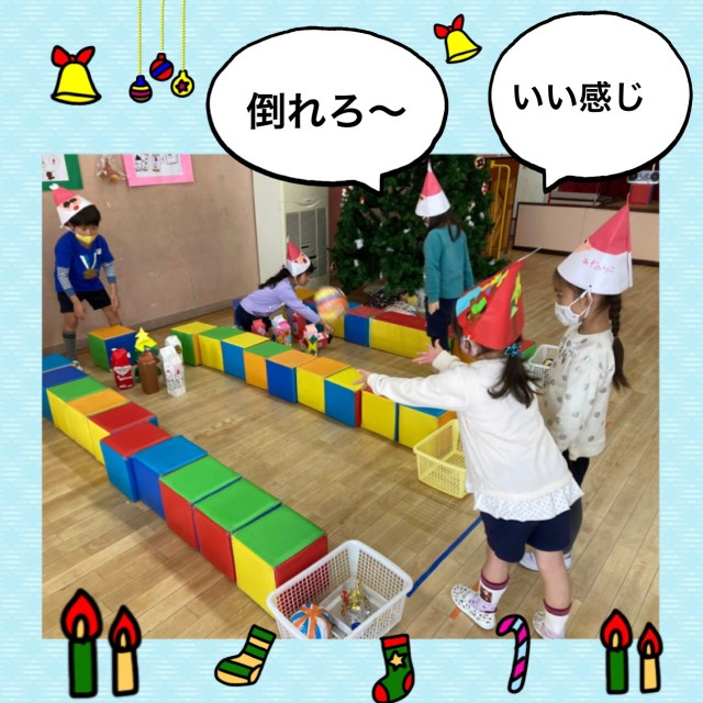 f:id:shigakkan-u-k:20201209185632j:image