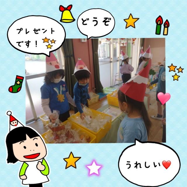 f:id:shigakkan-u-k:20201209185702j:image