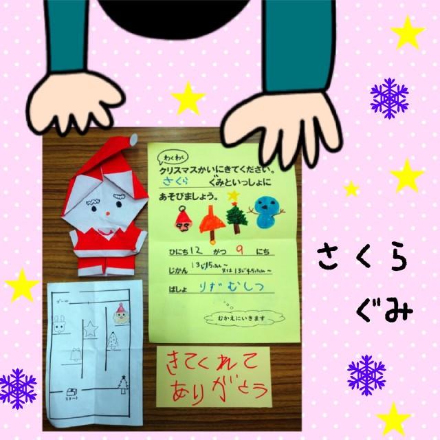 f:id:shigakkan-u-k:20201209185747j:image