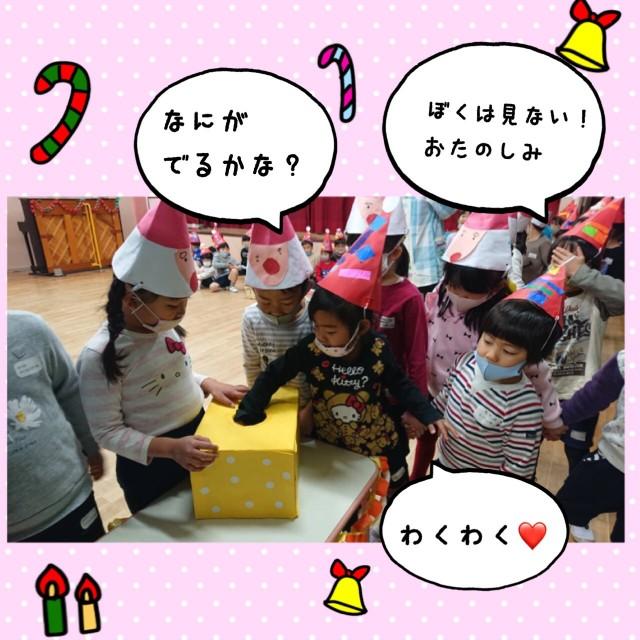f:id:shigakkan-u-k:20201209185810j:image