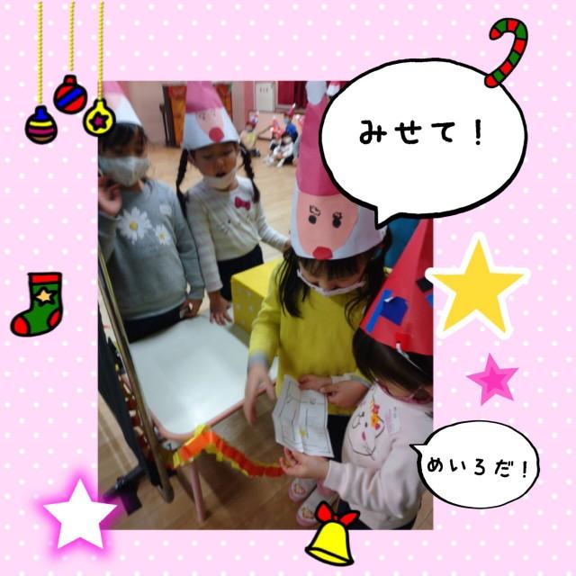 f:id:shigakkan-u-k:20201209185827j:image