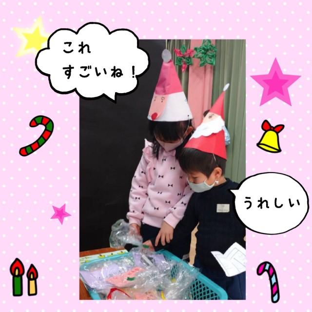 f:id:shigakkan-u-k:20201209185846j:image