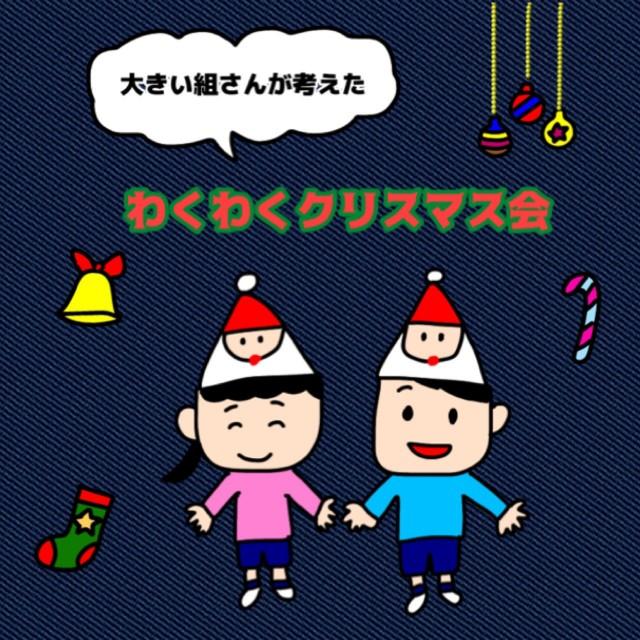 f:id:shigakkan-u-k:20201210065239j:image