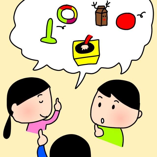 f:id:shigakkan-u-k:20201210065302j:image