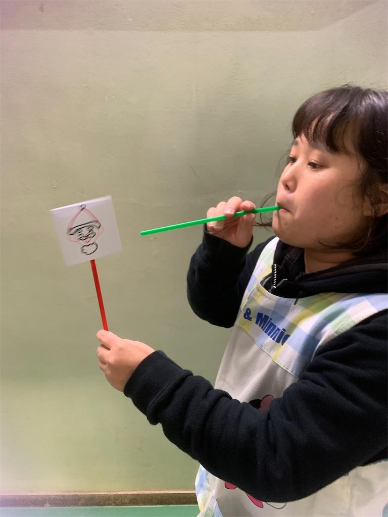 f:id:shigakkan-u-k:20201215163319j:image