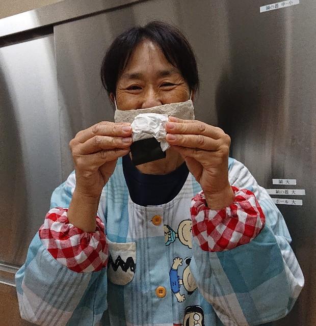 f:id:shigakkan-u-k:20201219145235j:image