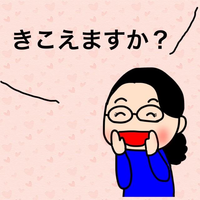 f:id:shigakkan-u-k:20201222050635j:image