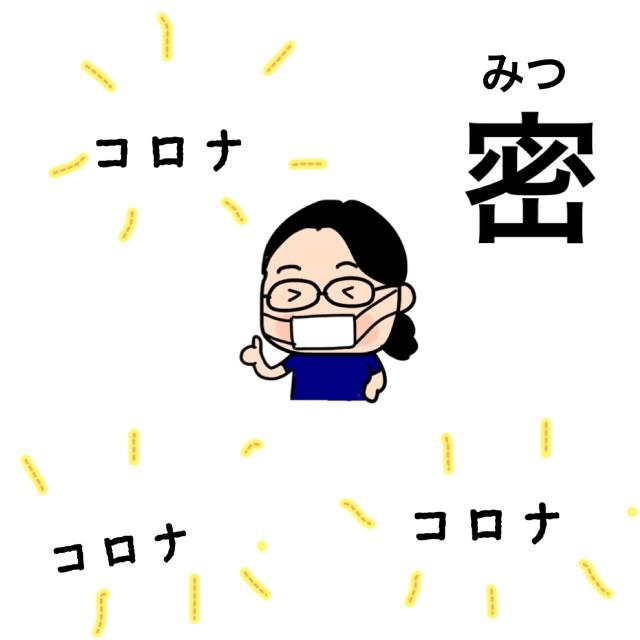 f:id:shigakkan-u-k:20201222050719j:plain