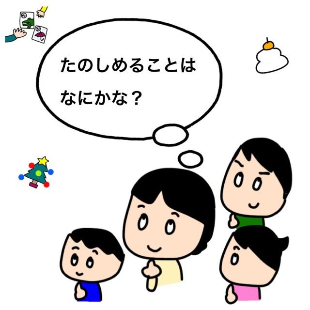 f:id:shigakkan-u-k:20201222050801j:image