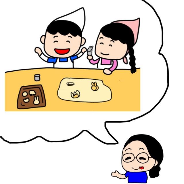 f:id:shigakkan-u-k:20201222050830j:image
