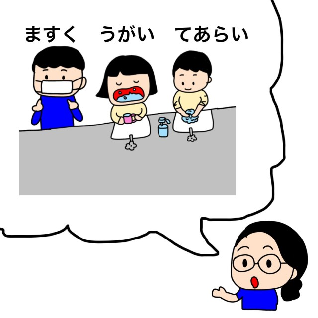 f:id:shigakkan-u-k:20201222050858j:image
