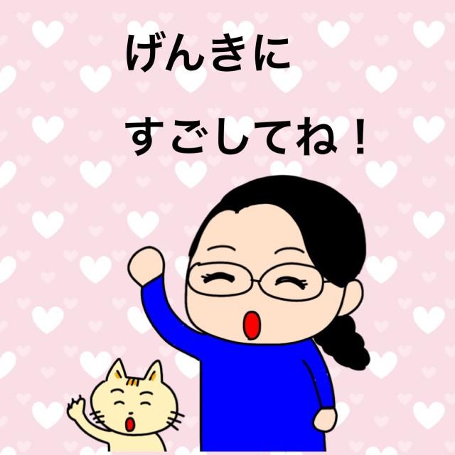 f:id:shigakkan-u-k:20201222050910j:image