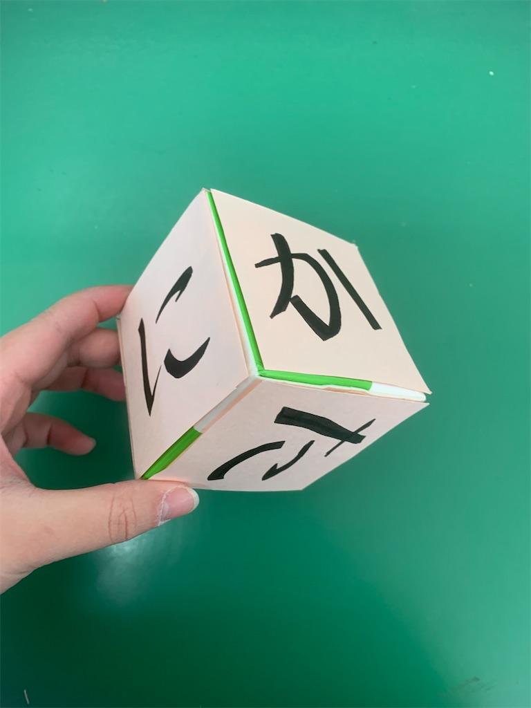 f:id:shigakkan-u-k:20210104130053j:image