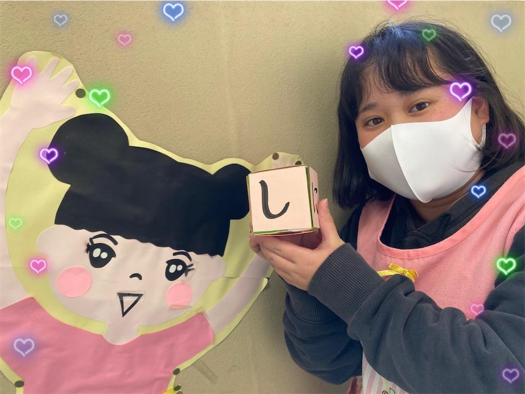 f:id:shigakkan-u-k:20210104142836j:image
