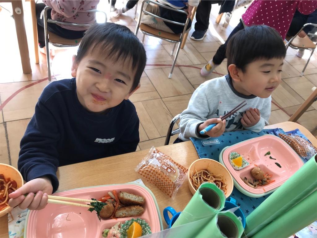 f:id:shigakkan-u-k:20210115141207j:image