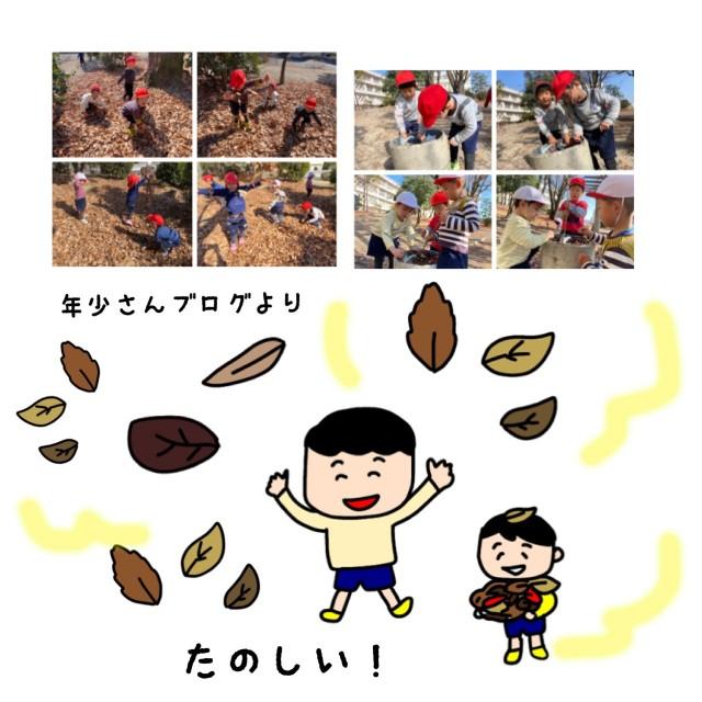 f:id:shigakkan-u-k:20210131170029j:image