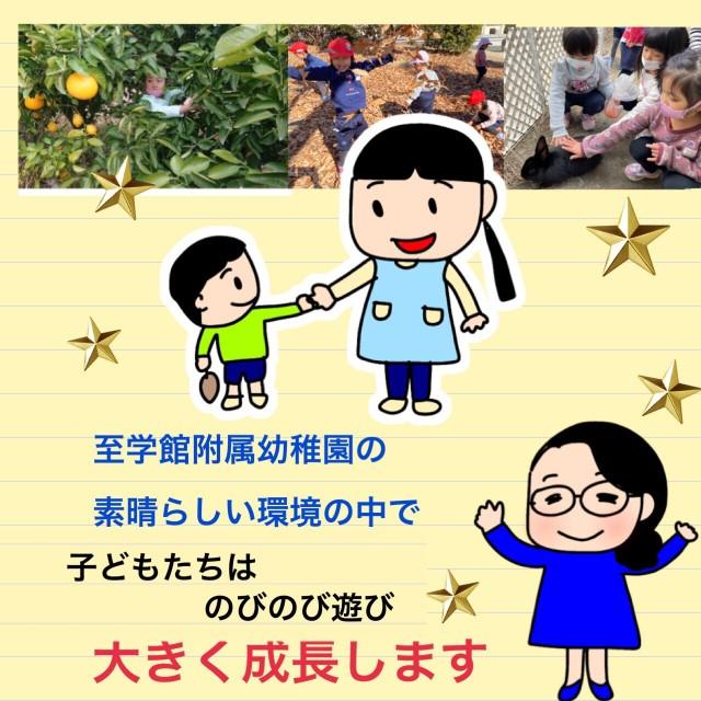 f:id:shigakkan-u-k:20210131170051j:image