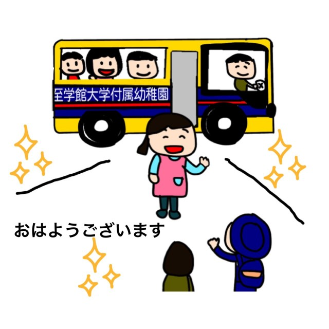 f:id:shigakkan-u-k:20210216140712j:image