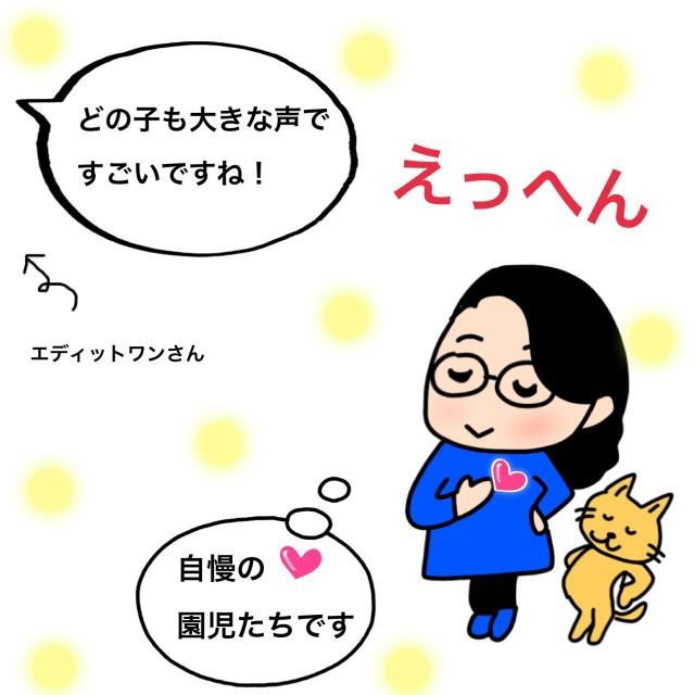 f:id:shigakkan-u-k:20210216141228j:image