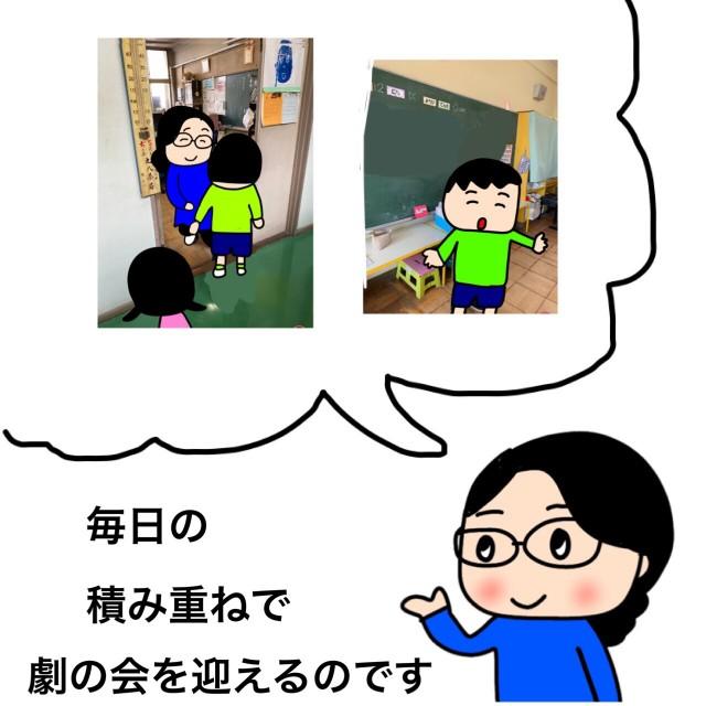 f:id:shigakkan-u-k:20210216141351j:image