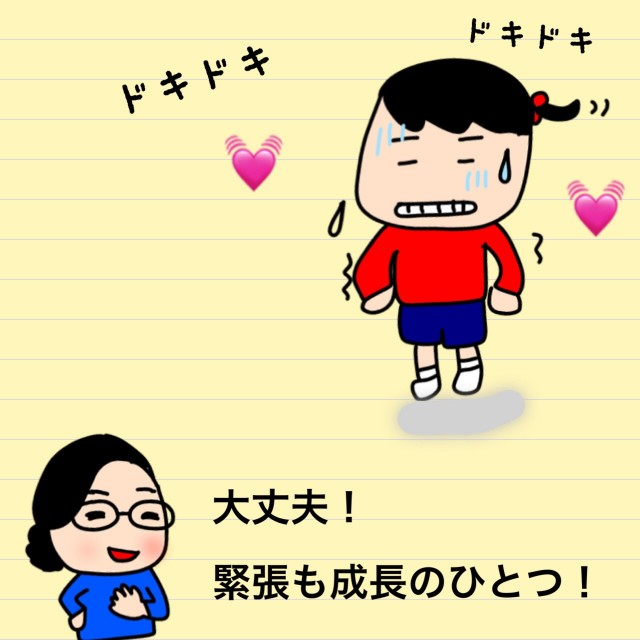 f:id:shigakkan-u-k:20210216141410j:image